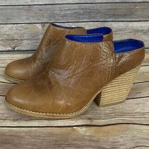 Jeffrey Campbell Vinton Bootie Mule (Size 7.5) Photo