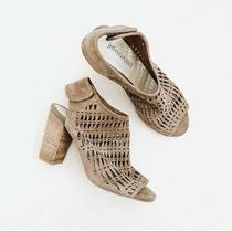Jeffrey Campbell Womens Taupe Perforated Quebec Peep Toe Booties Size 8.5 Photo