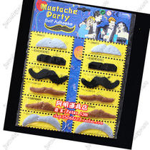 Jewelrycasa Stylish Costume Fancy Party Fake Mustache Moustache Cl-0023 Photo