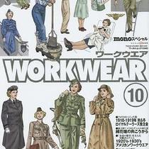 Jpn Guide Book Workwear American Workwear History Photo