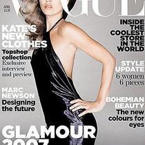 Kate Moss for Topshop Halterneck Wet Look Little Black Dress Vogue Uk10 Uk14 S M Photo