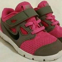 Kids Nike Shoes Photo