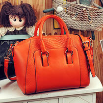 Korean Style Lady Pu Leather Handbag Business Messager Shoulder Bag Orangeg Photo