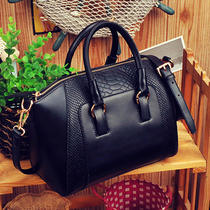 Korean Style Lady Pu Leather Tote Handbag Business Messager Shoulder Bag Blackg Photo
