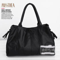 Korean Women Vogue New Handbag Black Shoulder Bags Doctor Style Tote Hobo Wp Photo