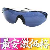 Louis Vuitton Louis Vuitton Limited Sunglasses Louis Vuitton Cup 2000 13-10635sk Photo