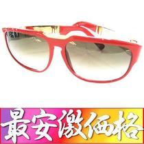 Louis Vuitton Louis Vuitton Sunglasses Atiransu Z0432e 13-10608sk Photo
