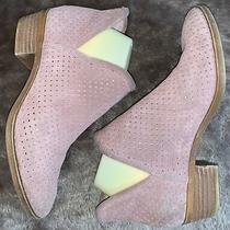 Lucky Brand Baley Bootie Blush Suede Perforated Ankle Boots Womens Size 8m/38.5 Photo