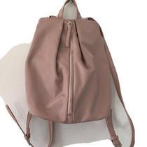 Mali  Lili Samantha Backpack Purse Blush Photo