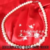 Marriage Necessary With Preferred Wedding Cheongsam Imitation Pearl Necklace. Photo
