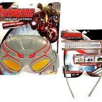 Marvel Avengers Age of Ultron Super Hero Shades (Ages 14) - Nwt Photo