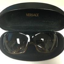 Men's Versace Sunglasses Photo