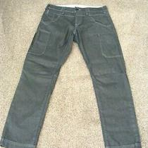 Mens Dark Wash Jeans From