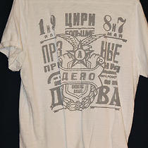 Mens Large Aeropostale Shirt Photo