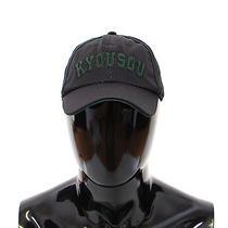 New 240 Dolce & Gabbana d&g Cap Hat Black Logo Baseball Mens Sport S. 58 / M Photo