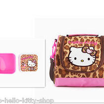 New Authentic Sanrio Hello Kitty Lunch Bag W/ Lunch Box Case Container Leopard Photo