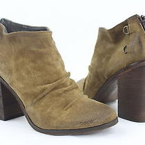 New Boutique 9 Shale Light Brown Suede Chunky Heel Ankle Bootie Women's Sz 7.5m Photo
