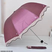 New Fashion Super Anti-Uv Parasol Leopard Lace Women Rain/shine Folding Umbrella Photo