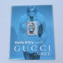 New Gucci Hello Kitty Key Chains Charm Vogue Japan Fashion Magazine Gift Promo Photo