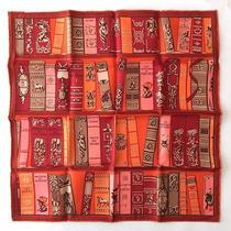 New Hermes Small Silk Scarf Bibliotheque Gavroche Pocket Square Rare Cw in Pack Photo