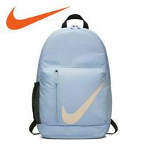 Nike Elemental Kids Girls Boys School Vacation Backpack Ba5405-450  Photo