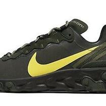Nike React Element 55 Oregon Photo