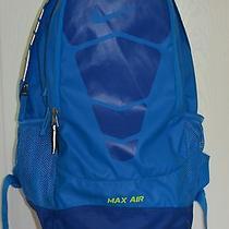 Nike Vapor Max Air Backpack Photo