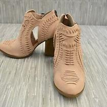 Not Rated Nara Ankle Boots Women's Size 9.5 Blush New Photo