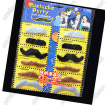 Nouvellecasa Stylish Costume Fancy Party Fake Mustache Moustache Cl-0023 Photo