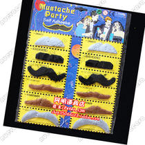 Nuevacasa Stylish Costume Fancy Party Fake Mustache Moustache Cl-0023 Photo
