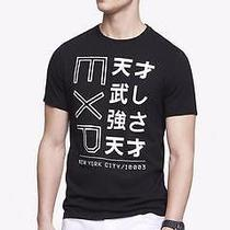 Nwot Express Tokyo Stand Graphic Men's Tee Sz L- Photo