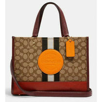 Nwt Coach Dempsey Carryall in Signature Jacquard With Stripe Coach Patch 4113 Photo