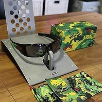 Oakley Fuel Cell Jupiter Camo Edition Photo