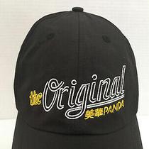 Original Panda Express Promo Embroidered Black Nylon Adj Strapback Cap/hat-S/m  Photo