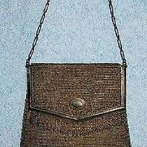 Princess Mary Mesh Fold-Over Purse - Marked Whiting & Davis - German S... Lot 21 Photo