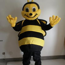 Professional New Bee Mascot Costume Fancy Dress Adult Size Photo