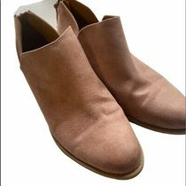Qupid Beige Blush Faux Suede 1.5 Block Heel Booties Low Ankle Boots Size 9 Photo