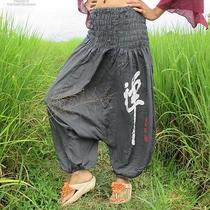 Rayon Pants Mao Smock Very Comfortable - Payne's Gray Chinese Zen Print Photo