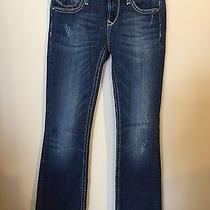 Rerock for Express Boot Jean Women's Size 0 Photo