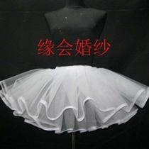 Retro Underskirt Swing Vintage Petticoat Fancy Net Skirt Rockabilly Tutu Photo