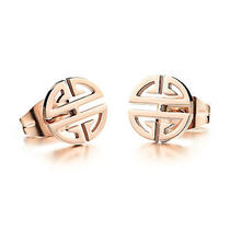 Rose Gold Earrings Stainless Steel -- a Pair -- Fashion Stud 8mm Ge294 Photo