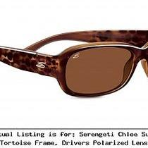 Serengeti Chloe Sunglasses - Shiny Bubble Tortoise Frame Drivers  7625 Photo