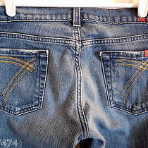 Seven 7 for All Mankind Dojo Jeans Size 26 Low Rise Bootcut Stretch Euc Cotton Photo