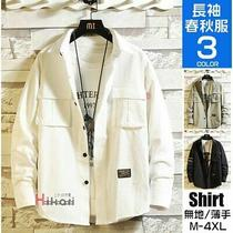 Shirt Mens Long-Sleeved Open Collar Haori Men's Fashion Work Coach Jacket Photo