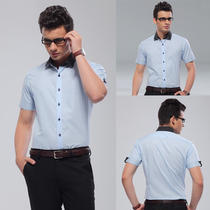 Slim Aqua Blue Harmonia Collar 3d Draping Men's Perfect Short Sleeve Shirt Ud45 Photo
