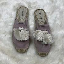 Soludos Women's Pink Suede Tassel Espadrille Mules Size 8 Photo