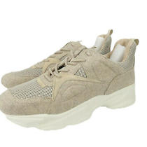 Steve Madden Mens Sneakers Mover Beige Athletic Dad Shoes Size 13 Photo