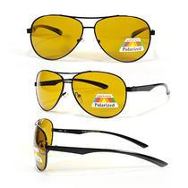 Super Hd Polarized Golf Yellow Retro Tv Sports Hunting Outdoors Sunglasses Duck Photo