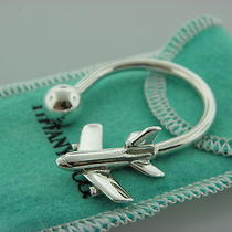 Tiffany & Co Sterling Silver Airplane  Key Ring Key Chain . Photo