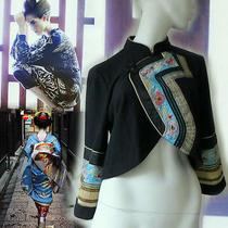 Topshop Chinese Style Bolero Uk 8 (Usa 4) Vgc Cheongsam Embroidered Jacket Asian Photo